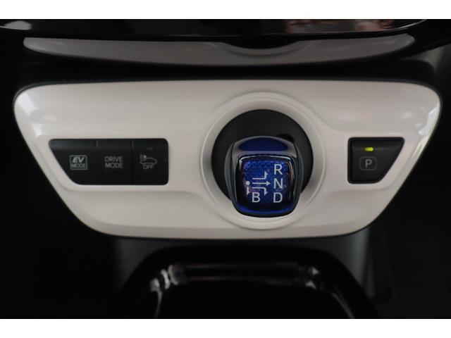 Sセーフティプラス メモリーナビ バックモニター LEDライト スマートキー ETC レーダークルーズ Sセンス オートハイビーム(10枚目)