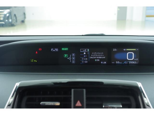 Sセーフティプラス メモリーナビ バックモニター LEDライト スマートキー ETC レーダークルーズ Sセンス オートハイビーム(29枚目)
