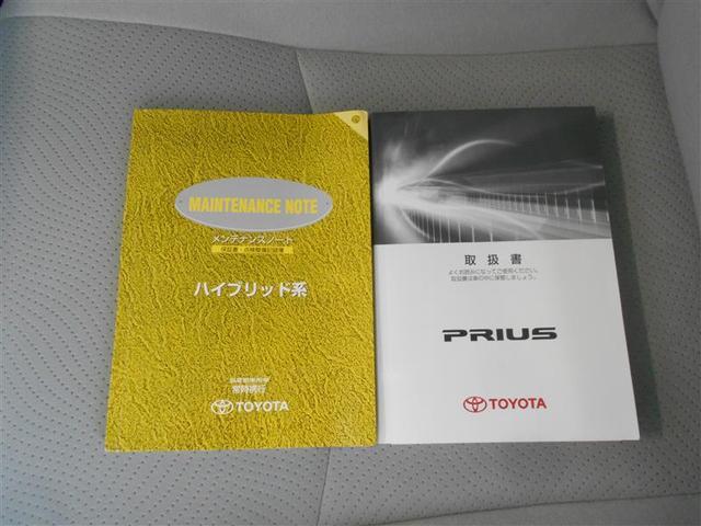 トヨタ プリウス S ナビ・バックモニター・ETC