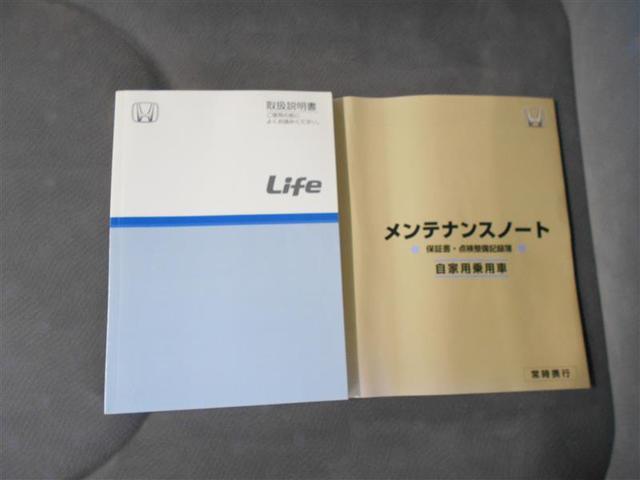 ホンダ ライフ DIVAスペシャル CD・アルミホイール