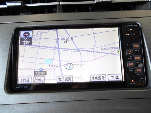 トヨタ プリウス S ナビ・バックモニター・HID・ETC