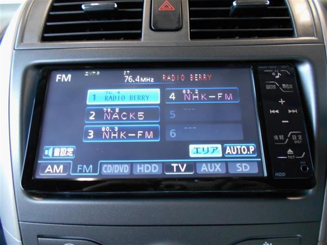 トヨタ カローラフィールダー 1.8S シンプレア