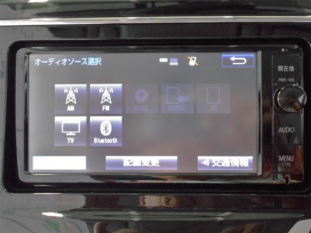 トヨタ プリウスアルファ Sツーリングセレクション・G's ナビ・バックモニター・ET