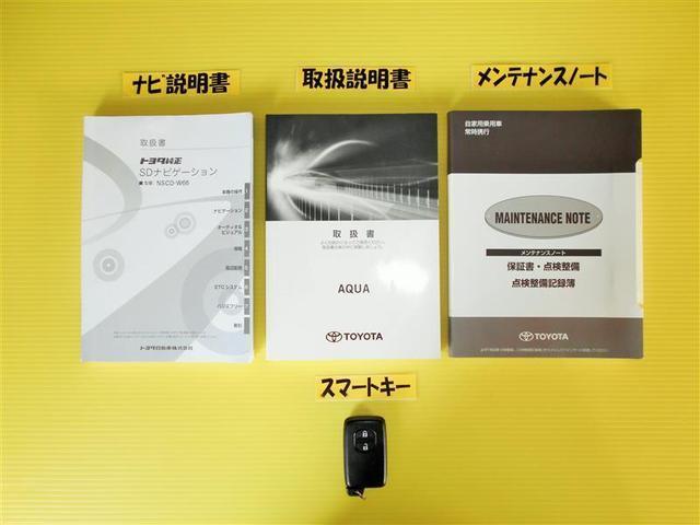 トヨタ アクア G メモリーナビ バックカメラ ETC スマートキー BT