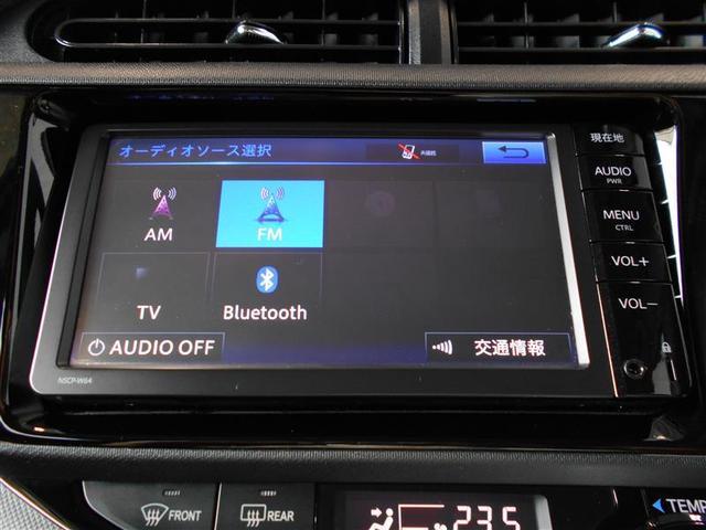 トヨタ アクア S ナビ・バックモニター・ETC・スマートキー