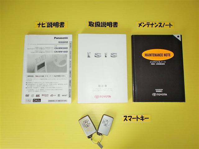 トヨタ アイシス L Gエディション ナビ・バックモニター・スマートキー