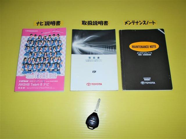 トヨタ イスト 150G HDDナビ・地デジ・DVD再生