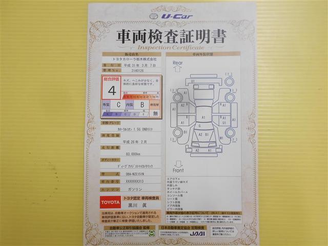 1.5G オン ビーリミテッド ナビ・バックモニター・HID(8枚目)