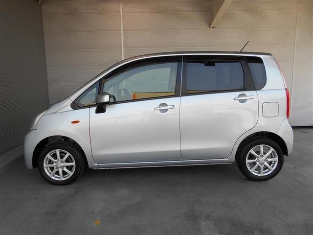 安心・カンタン・スピード審査のトヨタのローンでお支払いもラクラク!!ローン一体型保険もご用意してます。