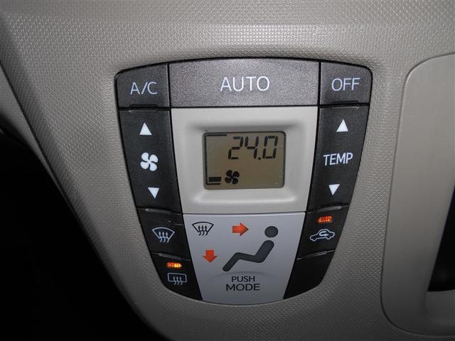 オートエアコン機能なので設定した温度を自動コントロールでキープ。