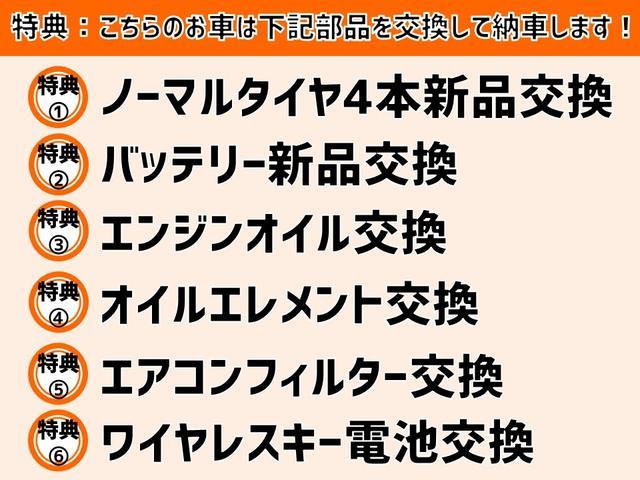 プラタナ HDDナビ・バックモニター・HID・ETC(2枚目)
