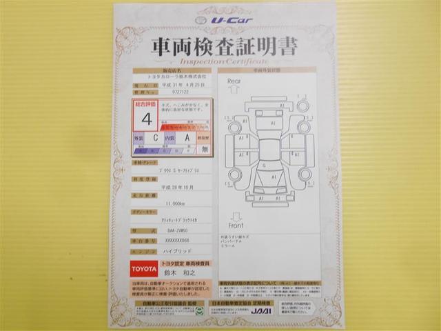 Sセーフティプラス ナビ・バックモニター・LED・スマートキ(8枚目)