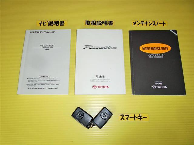 G LパッケージHIDセレクション DVDナビ・バックカメラ(7枚目)