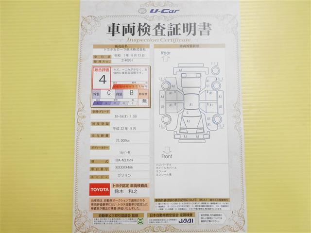 1.5G ナビ・地デジ・ETC・ワンオーナー(18枚目)