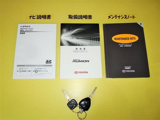 1.5G ナビ・地デジ・ETC・ワンオーナー(19枚目)