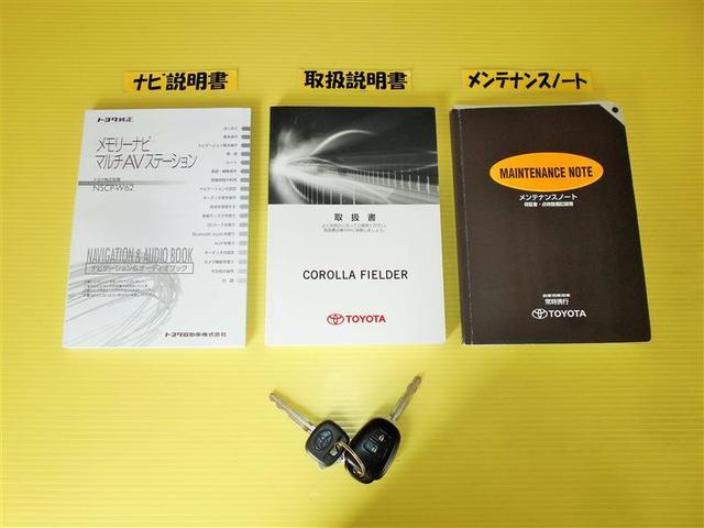 1.5G ナビ・地デジ・HID・ETC・ワンオーナー(19枚目)