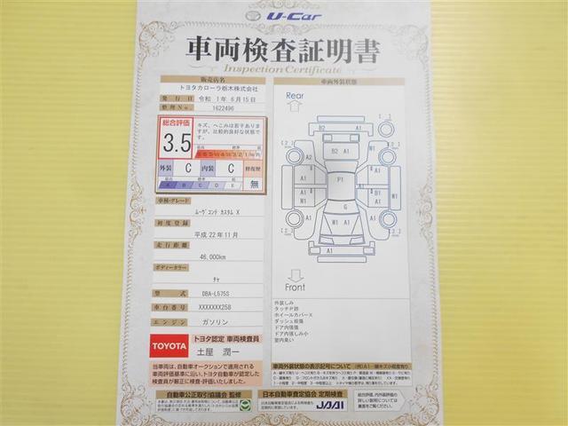 カスタム X HID・スマートキー・CD・ベンチシート(18枚目)