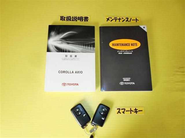 「トヨタ」「カローラアクシオ」「セダン」「栃木県」の中古車4