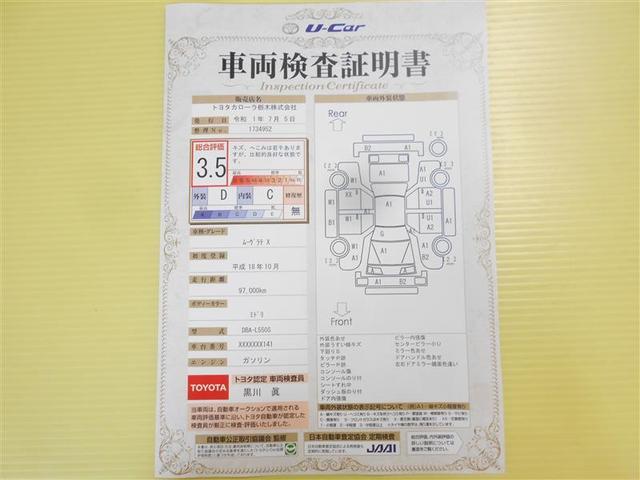 X HDDナビ・地デジ・・DVD再生・ETC(18枚目)