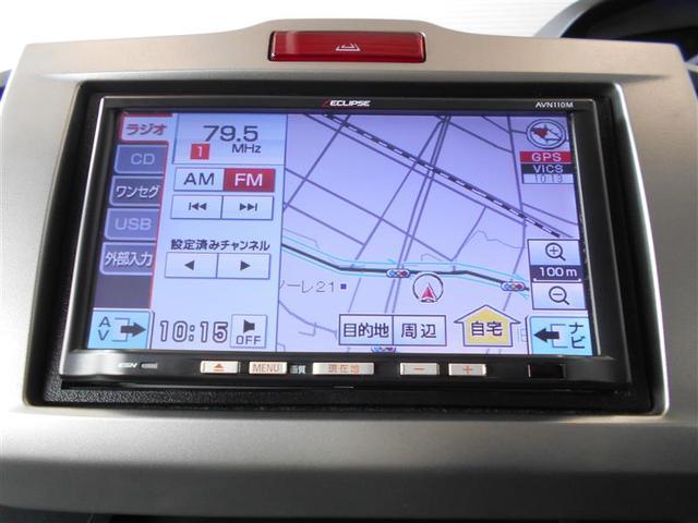 G ジャストセレクション ナビ・バックカメラ・スマートキー(6枚目)