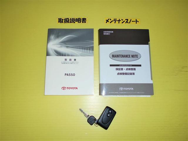 「トヨタ」「パッソ」「コンパクトカー」「栃木県」の中古車19