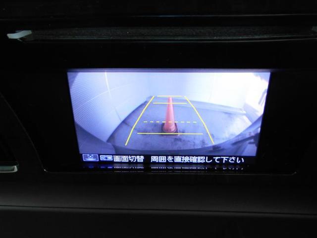 「ホンダ」「N-ONE」「コンパクトカー」「栃木県」の中古車3