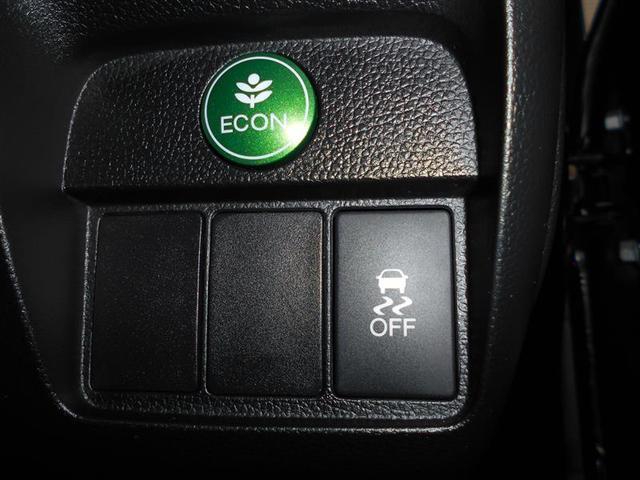 「ホンダ」「N-ONE」「コンパクトカー」「栃木県」の中古車8