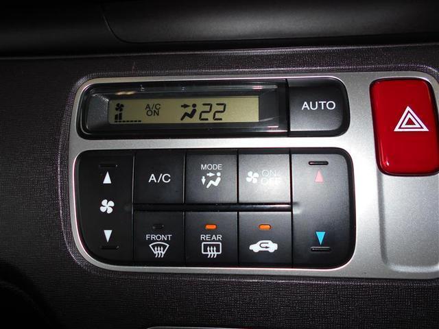「ホンダ」「N-ONE」「コンパクトカー」「栃木県」の中古車11