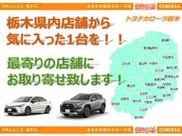 「ホンダ」「N-ONE」「コンパクトカー」「栃木県」の中古車20