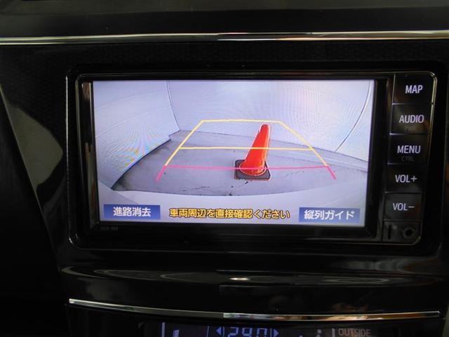 S ナビ バックカメラ ETC クルーズコントロール(5枚目)