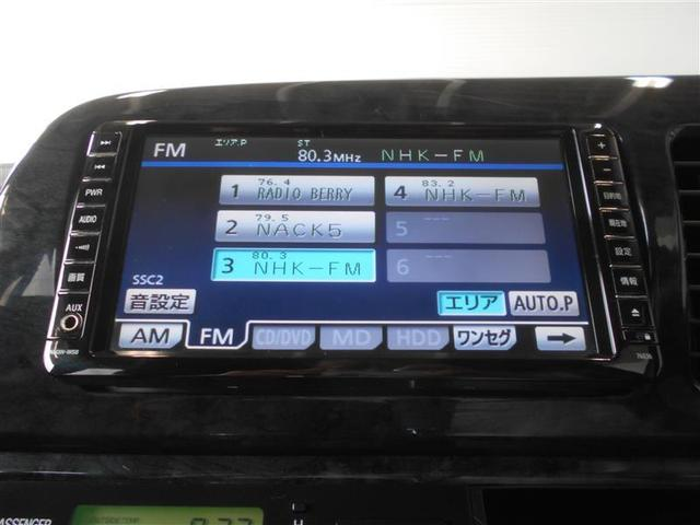 Xリミテッド 保証付き ワンオーナー HDDナビ バックモニター ワンセグTV 15インチアルミホイール HID オートライト(5枚目)