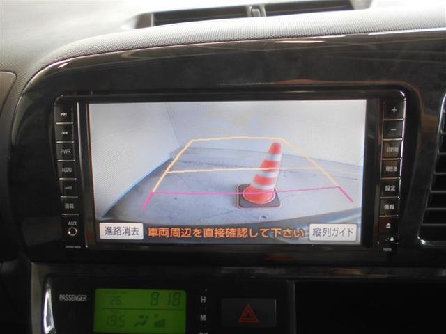Xリミテッド 保証付き ワンオーナー HDDナビ バックモニター ワンセグTV 15インチアルミホイール HID オートライト(6枚目)