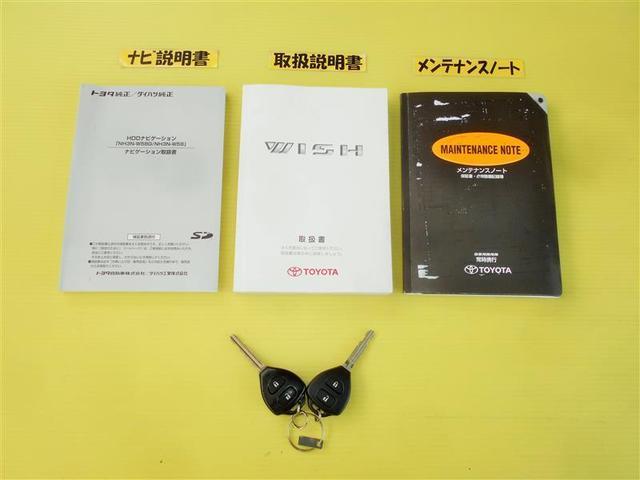 Xリミテッド 保証付き ワンオーナー HDDナビ バックモニター ワンセグTV 15インチアルミホイール HID オートライト(20枚目)