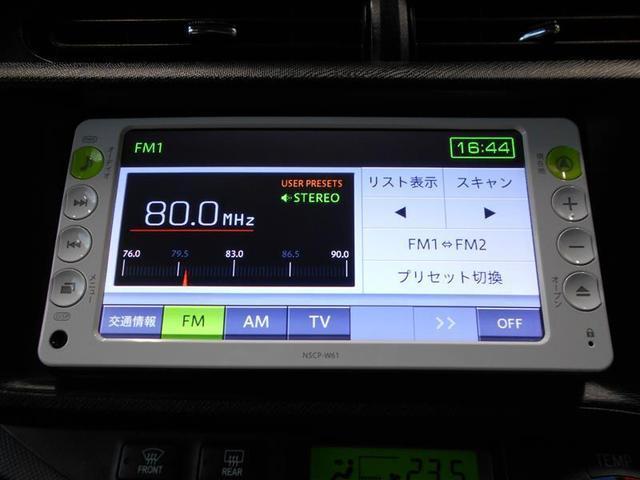 トヨタ アクア G メモリーナビ バックカメラ スマートキー
