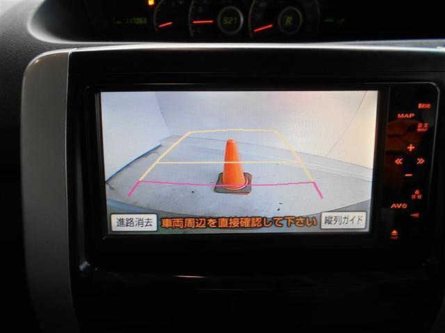 X ワンオーナー HDDナビゲーション CD バックモニター(5枚目)