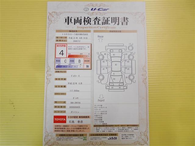 X ワンオーナー HDDナビゲーション CD バックモニター(6枚目)
