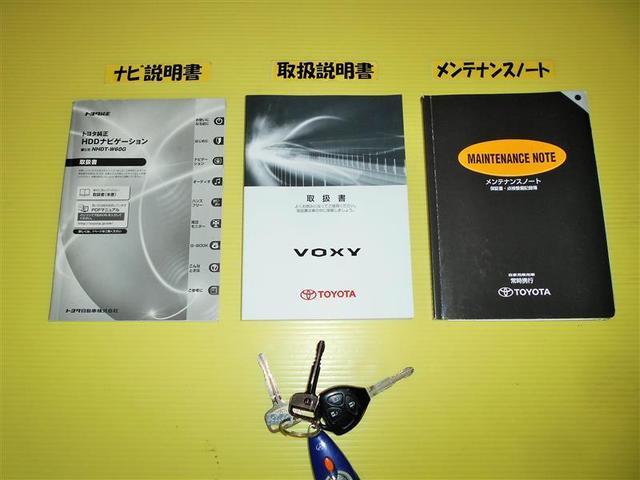 X ワンオーナー HDDナビゲーション CD バックモニター(7枚目)