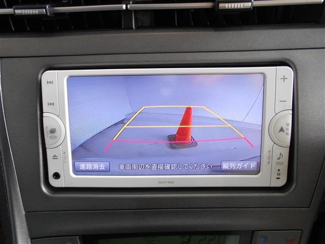S SDナビ バックカメラ ワンオーナー車 スマートキー(7枚目)