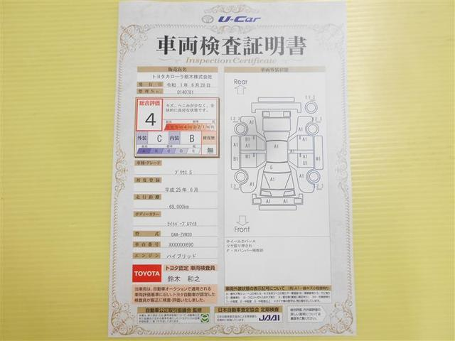 S SDナビ バックカメラ ワンオーナー車 スマートキー(9枚目)