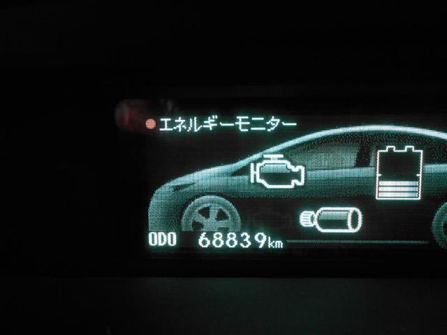S SDナビ バックカメラ ワンオーナー車 スマートキー(20枚目)