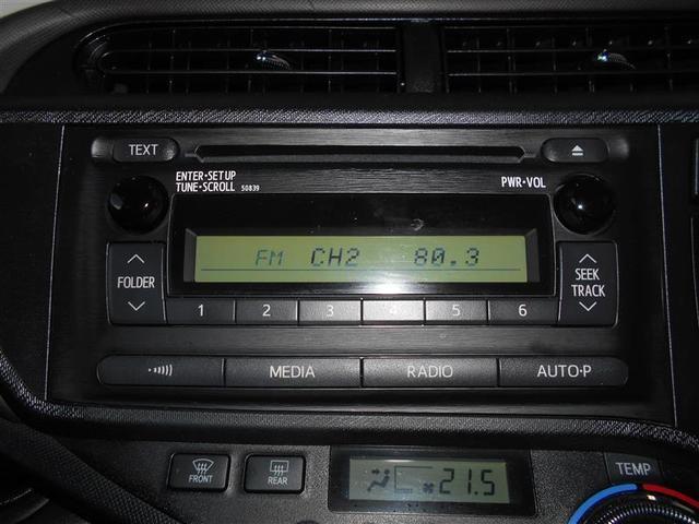 お好きなラジオやCDを聴きながらドライブできます。