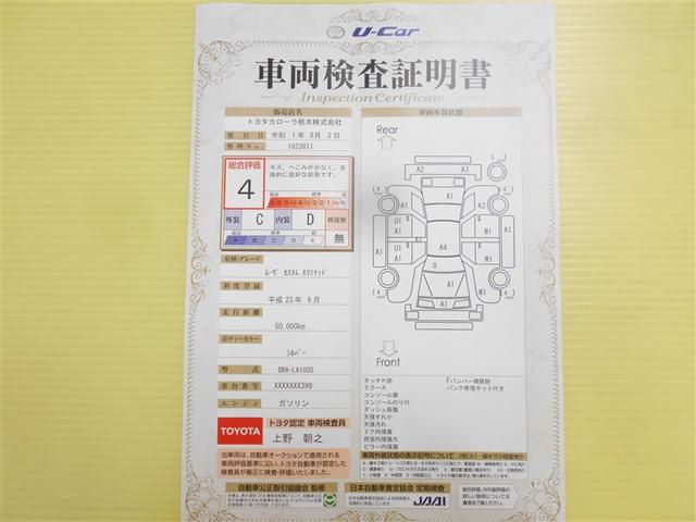 カスタム Xリミテッド ナビ・ワンセグ・バックカメラ・ETC(9枚目)