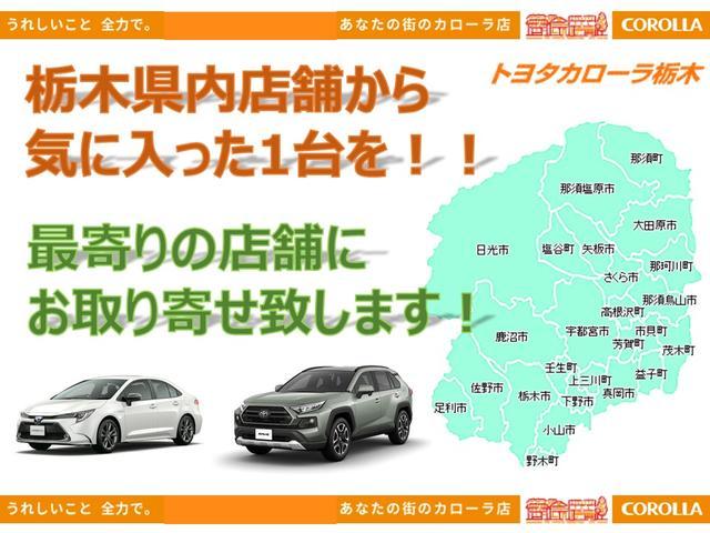 「トヨタ」「アクア」「コンパクトカー」「栃木県」の中古車22