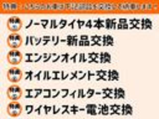 ハイウェイスター X(2枚目)