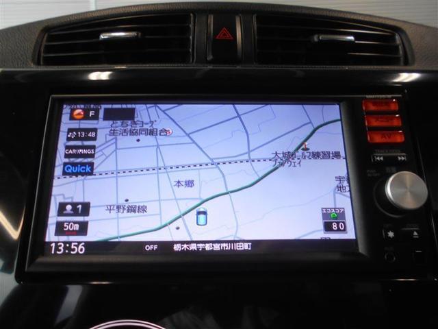 ハイウェイスター X(4枚目)