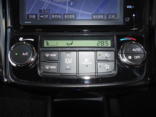 トヨタ カローラアクシオ ハイブリッドG スマートキー・メモリナビ・Bluetooth