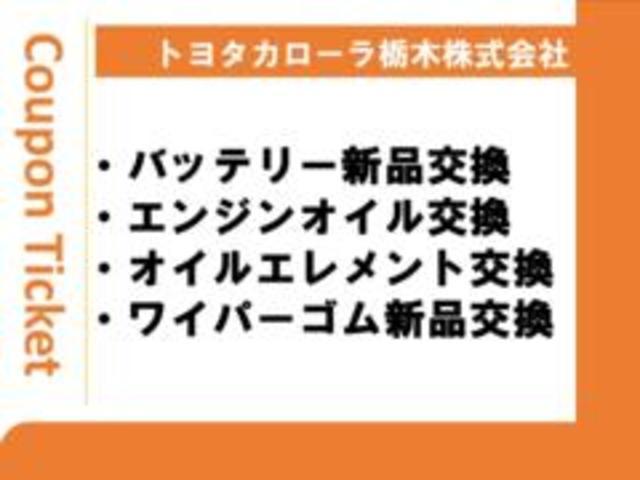 L 60thスペシャルエディション HDDナビ 左電動スラ(2枚目)