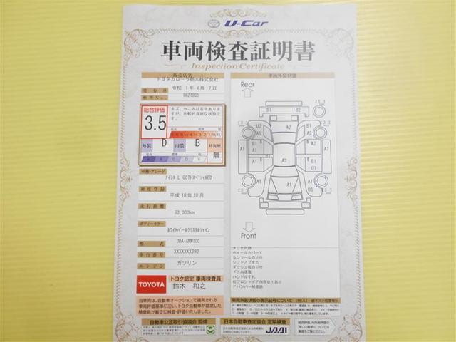L 60thスペシャルエディション HDDナビ 左電動スラ(20枚目)