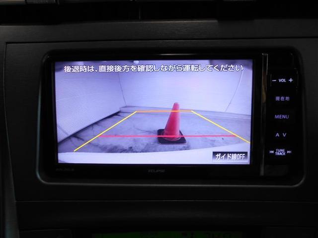 Gツーリングセレクション フルセグSDナビ バックカメラ(5枚目)