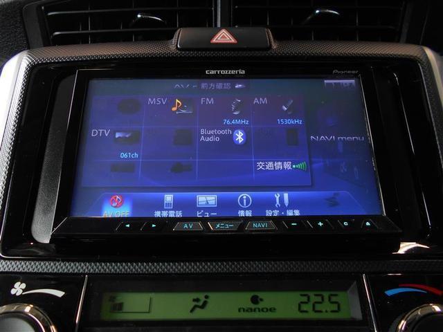 スマホでもっと快適に♪ Bluetoothでスマホの音楽データの再生は勿論、ハンズフリーでの通話ができます♪ 車内ではスマホやケータイに触れることなく、電話をかける、受ける、をナビ画面から操作できます
